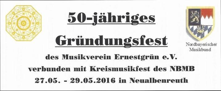 Gründungsfest Musikverein Ernestgrün klein